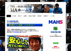 mahome.jp