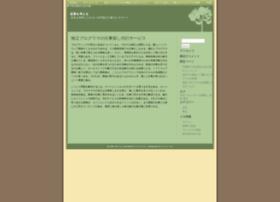 mahomies.net