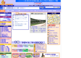 mahooshanghai.com