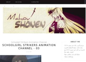mahou-shonen.blogspot.ca