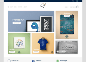 mahref.com