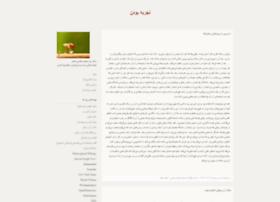mahsi.blogfa.com