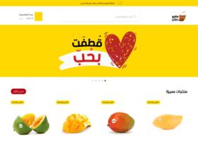 mahsoul.com
