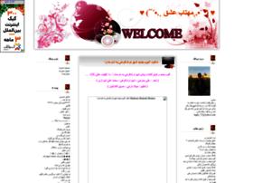 mahtabeman.parsiblog.com