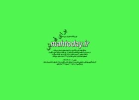 mahtoday.ir