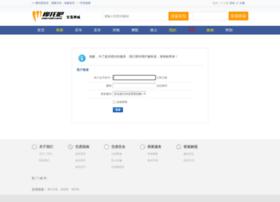 mai.moto8.com