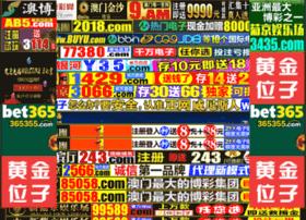 mai86.net