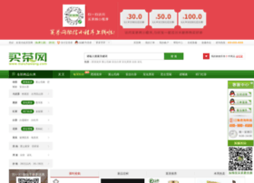 maichawang.com