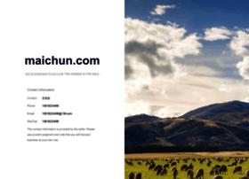maichun.com