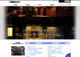maicom.co.jp