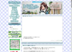 maid-refle.net