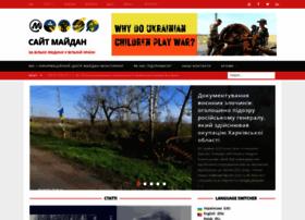 maidan.org.ua
