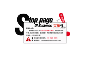 maidanba.com