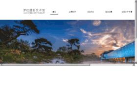 maidangao.com