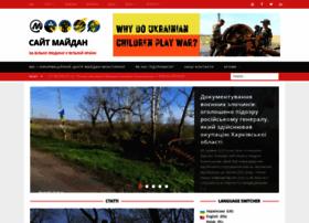 maidanua.org
