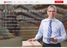 maidianbao.com