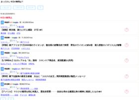 maido3.com