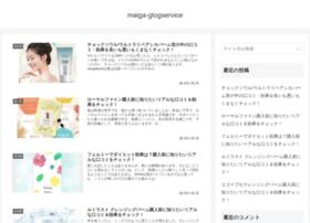 maiga-blogservice.com