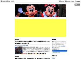 maihama.hateblo.jp
