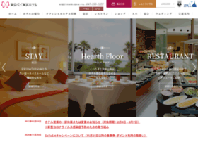 maihamahotel.jp