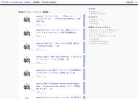 maihamakyo.org