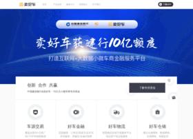 maihaoche.com