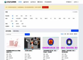 maihaome.com