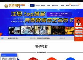maikongjian.com