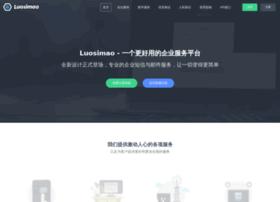 mail-my.luosimao.com