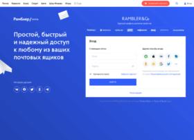 mail-pda.rambler.ru