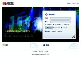 mail.228.com.cn