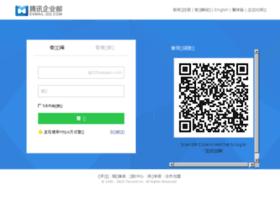 mail.52huaqiao.com