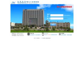 mail.725.com.cn