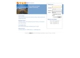 mail.95081.com