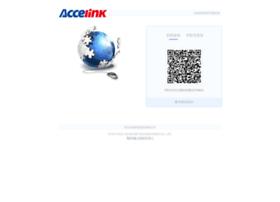 mail.accelink.com