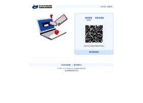 mail.agri.ac.cn