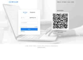 mail.asktang.com