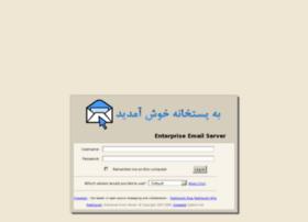mail.awqaf.ir