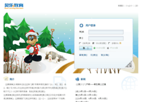 mail.bestlearning.cn