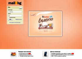 mail.bg