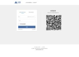 mail.binjiang.com.cn