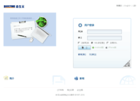 mail.biostime.com.cn