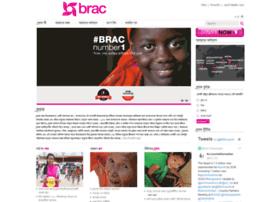 mail.brac.net.bd