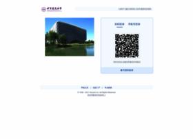 mail.bucea.edu.cn