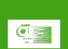 mail.c21raffles.com