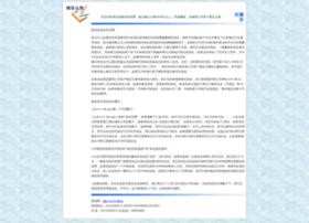 mail.carrotenglish.cn