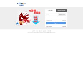 mail.ceacsz.com.cn