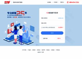 mail.china.com
