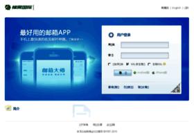 mail.chinadrtv.com