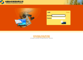 mail.chinatex.com